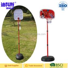 Steel Basketball Rim/Height Adjustable Board/Mini Basketball Board Stand