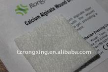 ISO Non-stick Calcium wound dressing