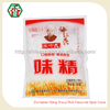 Trading & supplier of china products 99% up msg (monosodium glutamate)