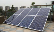 1KW 2KW 3KW pv solar panel price / solar panels 100OW price / panel solar 5KW 10KW 15KW