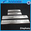Stainless Steel Door sill sucff plate For Jeep Patriot 11+ 4*4 auto parts