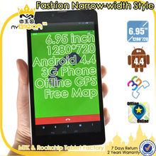 6.95inch 1028*720 MTK8312 dual core 3G phone tablet pc