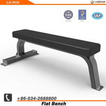 LAND NEW PRODUCTS LD-9036 Flat Bench / Lifting bench / sit up bench
