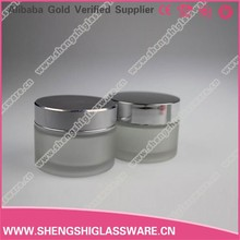 30ml Glass frosted cosmetic jar with aluminum cap