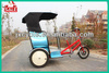 new 3 wheel electric tricycle for adult / passenger