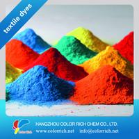 Free Samples vat yellow 3 fluorescent fabric dyesvat dye manufacturer