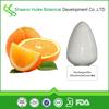 Pure Natural new sweetener Bitter Orange extract Neohesperidin Dihydrochalcone .NHDC 98%