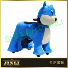 JL-S02 New plush animal rides walking at home and out door