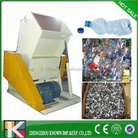used best price household manual plastic bottle crusher,household plastic shredder and crushing machine