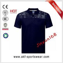 Men's solid color polo plain color polo for men Men's Clothing polo
