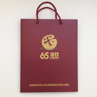 Trade Assurance luxury laminationed gift bag High quality Branded Retail paper bags