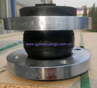 Expansion Rubber Bellow Flange