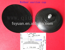 Machine Feet Suction Cup / Rubber Suction Cup for Gumball / Rubber Suction Cup Feet
