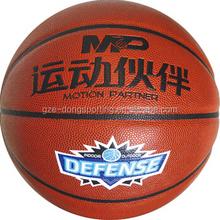 MOTION PARTNER Cheap Rubber Basketball