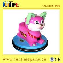 Amusement park bumper car for kids / bumper car cat