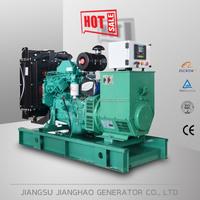 40kw 50kva generador diesel for sale with cummins motor