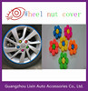 Car wheel silicone nuts cover, wheel nuts cover, wheel nut bolt cover