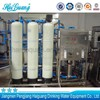 High quality hot-sale membrane water purification