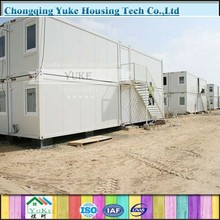 2015 China Cheap Container Office/Container Modular Office