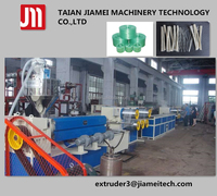 PP/PE Film Recycling Single Screw Extruder Machine