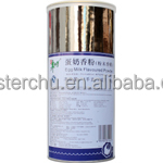 Silver Cans Egg Milk Flavoured Powder for bakery additives products 1kg