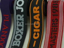 Customized jacquard elastic band for underwear