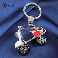 Motorcycle Crystal Key Chain Keyring Handbag Accessory Charm Pendant Gift
