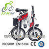 Fashionable designed 16 inch 36v 9ah adult city mini portable electric bike with CE