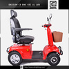 wholesale gas scooters BRI-S02 good used suzuki scooter