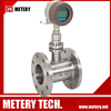 digital target type flowmeter METERY TECH.
