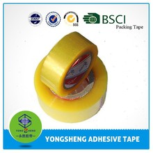 High quality packing tape