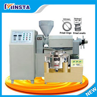 New launched products automatic herb palm kernel oil press machine competitive price for sale