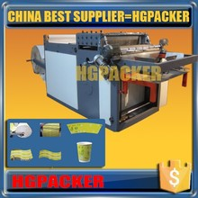 890x490mm China full automatic rotary paper cup printing die cutting machine for sales