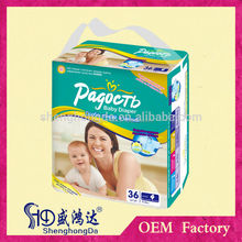 2015 Popular Hot sale disposable baby diapers,cheap factory price sleepy baby diaper manufacturers in china
