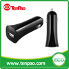 Slim usb mobile phone car charger