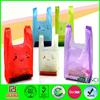 recycled plastic bag t-shirt bag/reusable t-shirt bag shopping