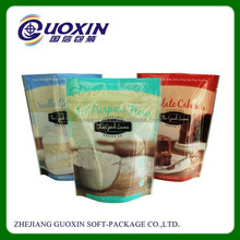 china supplier wholesale custom printed biscuit packaging material /biscuit bag