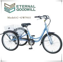 Richshaw tricycle with 24 inch 7 speeds cargo bike cargo tricycle GW7015