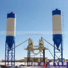 Concrete batching plant HZS35 - Factory direct