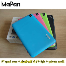 9 inch android tablet ATM7029b quad core /Best MaPan 9 inch tablet with flashlight