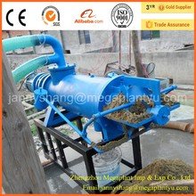 MG-AD-260 Animal Poultry Waste Dewater Separator Processing Machine