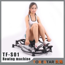 Made in china magnetic fit lux rowing machine - rowing machine body fit equipment