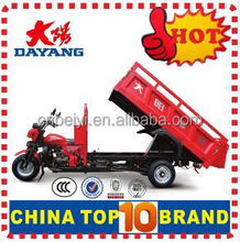 Popular 3 wheel cargo tricycle 200cc water cooled engine with Dumper
