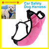 Air Mesh Car Safety Dog Harness Pet Vest Clothing
