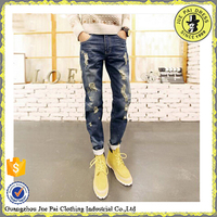 Fashion men new fashion jeans pants price