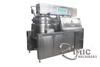 MIC-650L body cream making machine