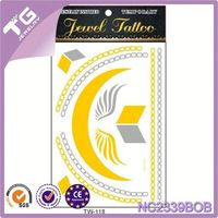 Middle Size Temporary Tattoo Sticker,Artificial Skin Tattoo Sticker,Tiger Water Transfer Temporary Tattoo Sticker