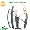 SAV-3KW C-Type Vertical Axis Wind Power Generator For Household