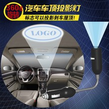 new product 2015 car led light car led side mirror signal light