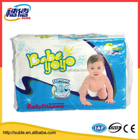 Alibaba china supplier quality Assurance diapers israel